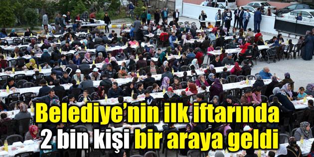 Aksaray'da 2 bin kişi aynı anda iftar yaptı