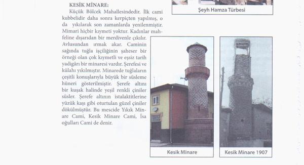 kesik-minare-2