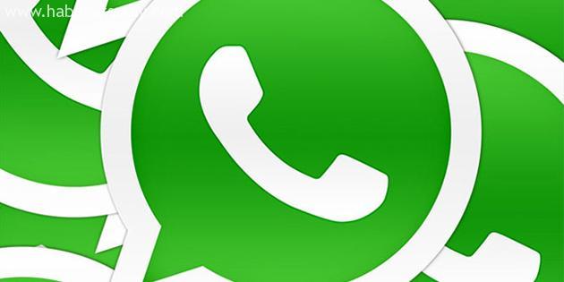 whatsapp-guncellendi