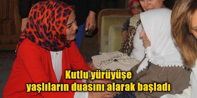 Ak Parti Kadın Kolları Başkanı ilk ziyaretini huzur evine yaptı
