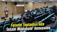 Felsefe Toplantısı'nda 'İnsani Müdahale' konuşuldu