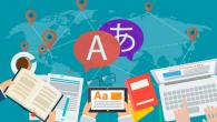 Acil Çeviri ve Sözlü Tercüme Hizmetleri
