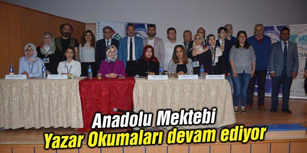 Anadolu Mektebi Yazar Okumaları devam ediyor