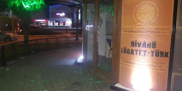 Altınsoy, Bilgi Evi'ne yapılan çirkin saldırıları şiddetle kınadı
