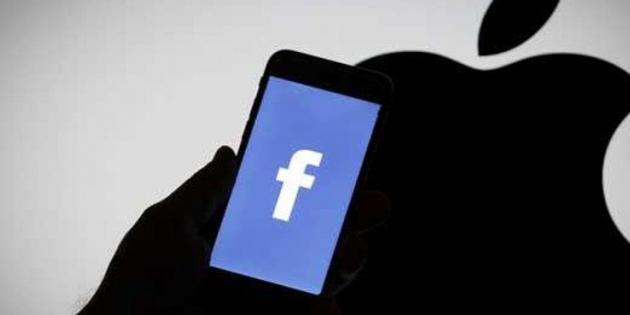 Facebook, iPhone Kullanıcıları İçin Reklam Filmi Yayınladı