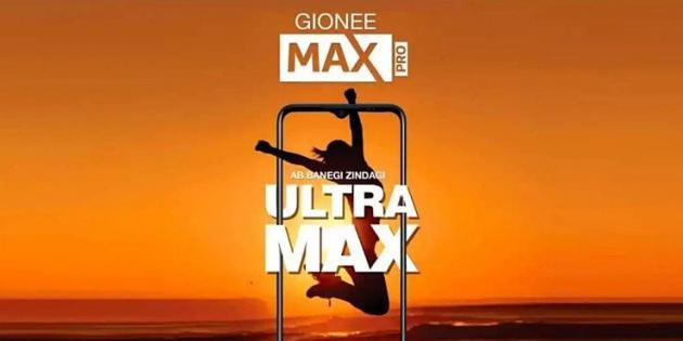 Gionee Max Pro Tanıtıldı: İşte Fiyatı ve Özellikleri