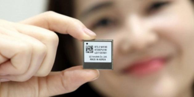 LG, Otomobiller İçin Dünyanın İlk Wi-Fi 6E Modülünü Duyurdu