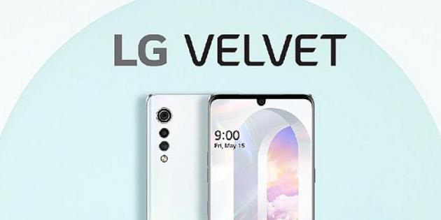 Şıklık Detaylarda Saklı: LG VELVET