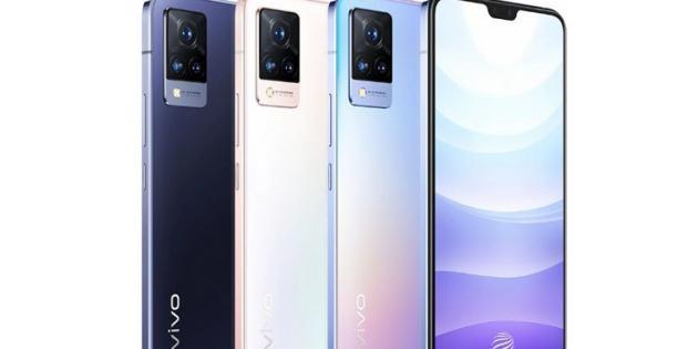 Vivo S9 ve S9e Duyuruldu: İşte Fiyatı ve Özellikleri
